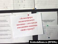 На плакаты Дмитрий Медведев внимания не обратил.