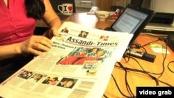 """Алматыда чыгуучу """"Ассанди-Таймс"""" гезитинин нускасы жети жарым миңге жеткен."""