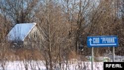 Жители поселка намерены проводить акции гражданского неповиновения.