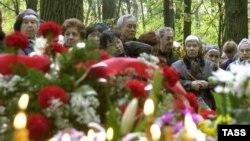 Церемония памяти жертв сталинских репрессий в Москве.