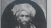 مرزا علي خان وزیر فقیر اې پي