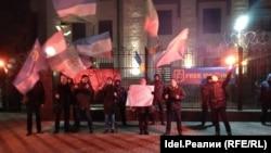 Пикет у посольства России в Киеве, 1 марта 2019