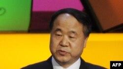 Almaniya - Çin yazıçısı Mo Yan, 2009