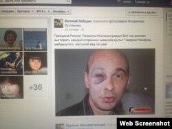 Призывы Евгения Лабудина в социальных сетях