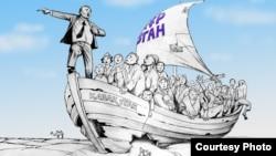 Партийный корабль. Автор карикатуры - Сабит.