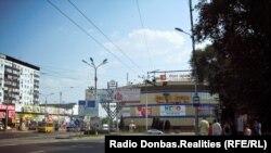 დონეცკის ქუჩა