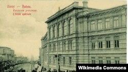 Yusif Vəzir Çəmənzəminlinin 1909-cu ildə bitirdiyi Bakı Realnı məktəbi