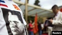 Un nostalgic la o ceremonie la Belgrad marcînd aniversarea morții lui Tito