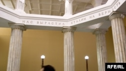 An inscription praising Stalin is part of the refurbished Kurskaya metro station in Moscow.