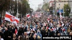 Protest u Minsku (27. septembar 2020)