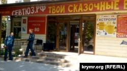 Избирательный участок в аннексированном Россией Севастополе