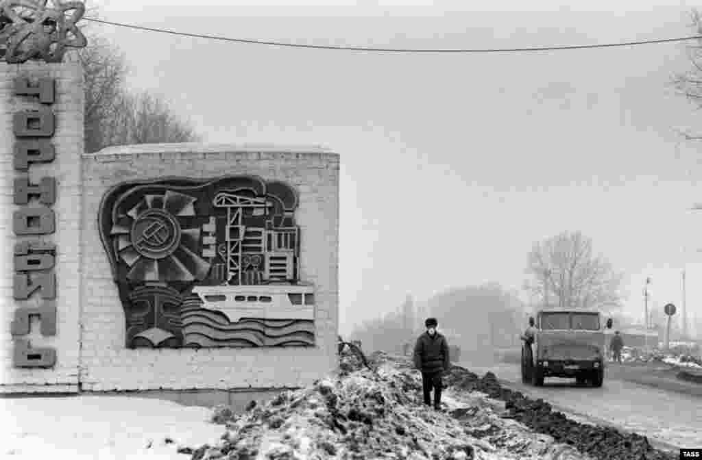 В'їзд до Чорнобиля, 16 жовтня, 1987 р.