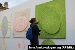 Александр Друганов «Ландшафт», Байдарская долина, проект «Траектория», 2012 год