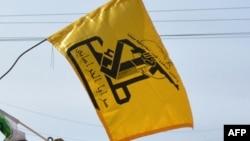 Прапор «Хезболли»