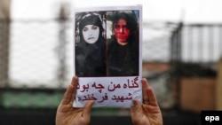 Жители Кабула требовали строго наказать убийц Фархунды