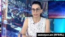 Заместитель министра юстиции Анна Вардапетян в студии Азатутюн ТВ (архив)