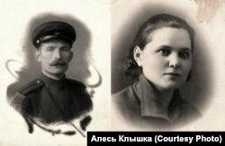 Лейтэнант Аляксандар Клышка, 1944 год (зьлева) і супрацоўніца радыёкамітэту Анастасія Голубева, 1932 год