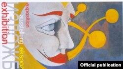 Во КИЦ ќе бидат претставени 25 дела на Јана Куновска