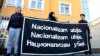 Sa prosvjeda u Sarajevu, 2014. (ilustrativna fotografija)