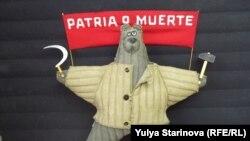Медведь из Сибирской ватной дивизии