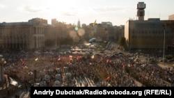 Народне віче на Майдані Незалежності «Геть владу зрадників!». Київ, 21 липня 2015 року