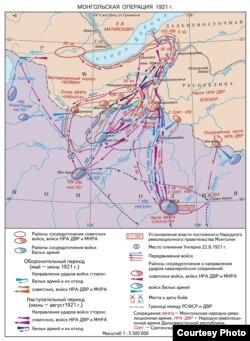 """""""Монгольская операция"""""""