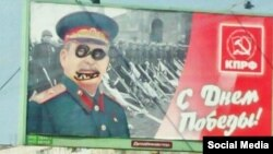 Билборд в Новосибирске с портретом Сталина.