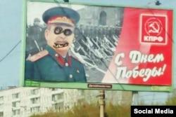 Билборд в Новосибирске