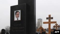 Sergeý Magnitskiniň jaýlanan ýeri, Preobraženskoýe gonamçylygy, Moskwa.