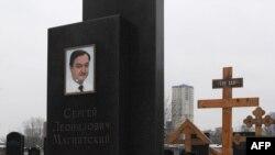 Оромгоҳи Сергей Магнитский