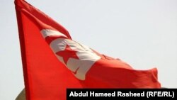 Flamuri i Tunizisë