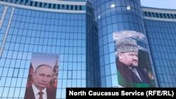"""Газпроман"" Соьлж-ГIалара офис."