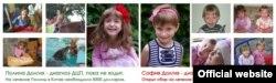 Банер з сайту підтримки дівчат
