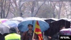 Протести против промена на името 17 Aприл 2010