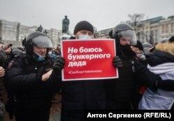 Протест 23 января в Москве