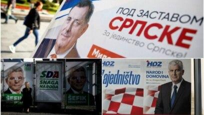 Prioriteti vladajućih političkih pokreta u BiH nikada nisu ni doticali pitanja koja dominiraju u američkoj ili u kampanji u bilo kojoj zemlji zrele demokratije
