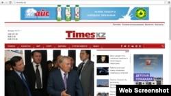 Скриншот стартовой страницы сайта Timeskz.kz. 28 апреля 2016 года.