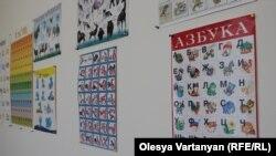 Всего в школы Абхазии в этом учебном году пошли 26 222 ученика. Среди них более 60 детей репатриантов из Сирии
