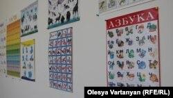 Все меньше учеников из Гальского района переходят через разделительную линию для посещения грузинских школ