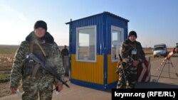 Прикордонний контроль на адмінкордоні з анексованим Кримом. Листопад 2014