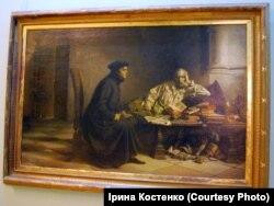 Вільгельм Леопольський «Смерть Ацерна»