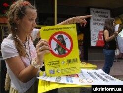 Акція «Не купуй російське!». Київ, 24 червня 2014 року
