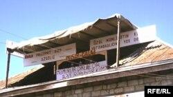 Musa Rahim 2007-ci ildə İmişlidə yaşadığı evdə orijinal aksiyaya əl atmışdı. Evinin damına «Məmurlar diktator, bəs rəhbər kim?» və başqa bir sıra şüarlar vurmuşdu