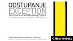"""logo izložbe """"Odstupanje"""""""