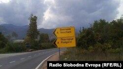 Тријазичните сообраќајни табли во Вевчани сменети со двојазични.