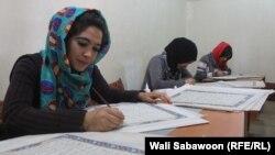 یک دفتر خدمات ملکی در کابل