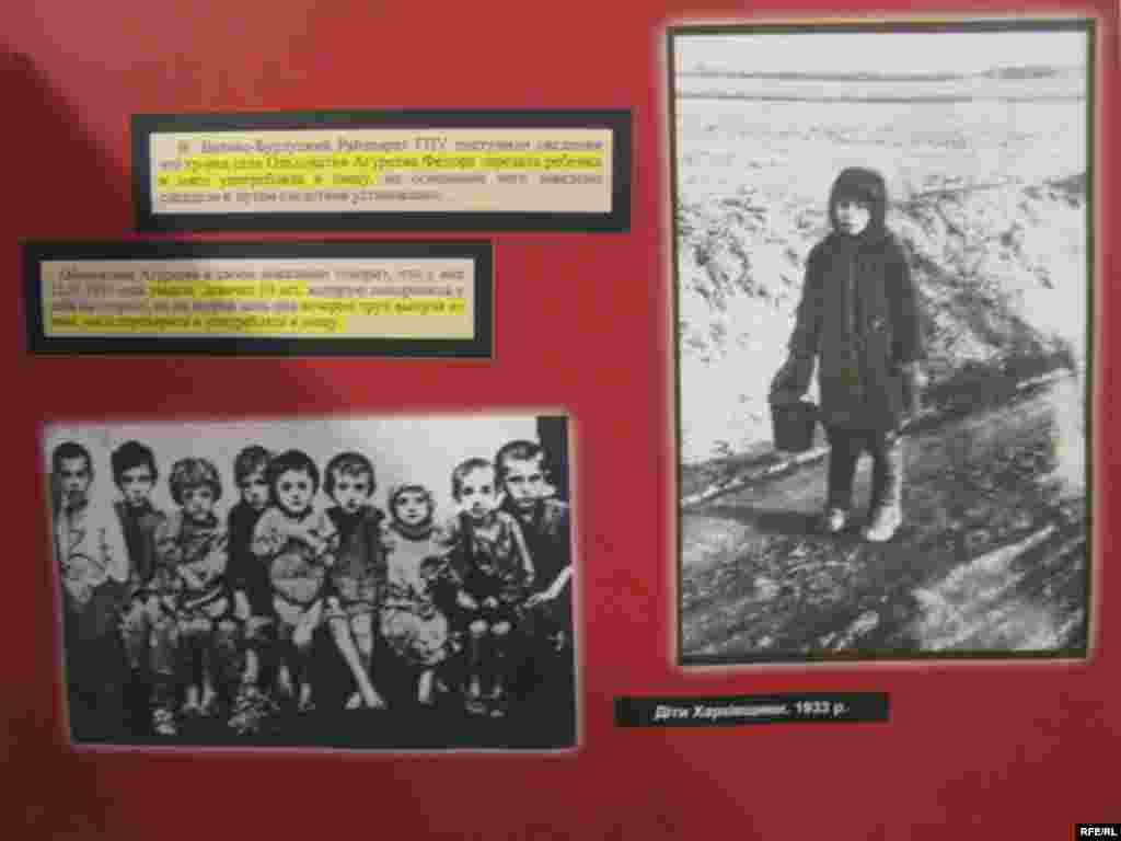 Діти Харківщини, 1933 р. - Голодомор, голод, 1933