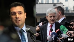 Macedonia - Shared photo of SDSM leader Zoran Zaev and DUI leader Ali Ahmeti.
