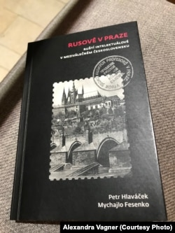 """Обложка книги """"Русские в Праге"""""""