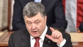 Украина президенті Петр Порошенко АҚШ конгресінде сөйлеп тұр. Вашингтон, 18 қыркүйек 2014 жыл.